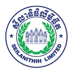 Seilanithih Limited
